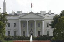 США обвинили Россию в вирусной атаке NotPetya на украинское правительство