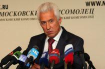 Дагестан возглавил шеф фракции «ЕР» в Госдуме Владимир Васильев