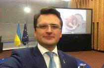 Кулеба: Запад вспоминает об «аннексии» Крыма лишь в ее годовщину