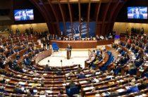 Совет Европы отказал России в возврате денег «задним числом»