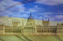 Будапешт дожал Киев