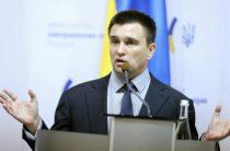 Назван главный позор Украины