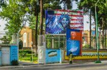 Иран отомстит США за выход из ядерной сделки