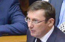 Генпрокурор Луценко с топором напугал соратников Саакашвили