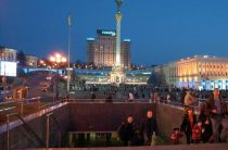 Россия планирует ввести санкции против сотен украинских компаний