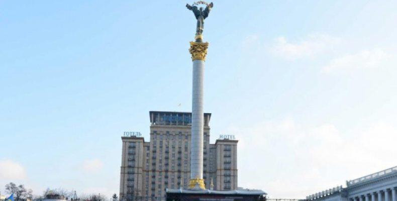 На Украине предложили запретить символику времен Третьего рейха