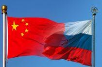 Китай устранился от спора России и США