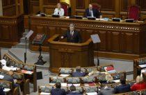 Закон о реинтеграции Донбасса заблокирован
