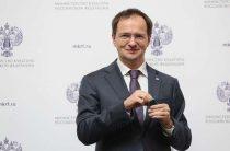 Автореферат диссертации Мединского загадочно пропал из РГБ