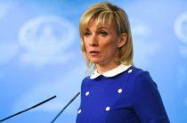 Захарова онемела от возмущения после новых данных по крушению «Боинга» в Донбассе