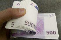 Сообщивших о коррупции россиян защитят специальным законом