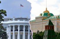 США задумали новые санкции против россиян