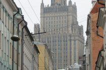 Сенат и МИД тайно договорились бороться за права русских общин