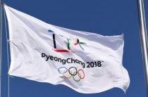 Принятые МОК решения по спортсменам РФ подрывают доверие к Олимпиаде
