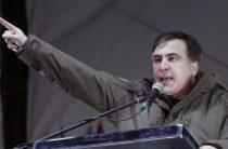 Саакашвили экстрадиция в Грузию не грозит