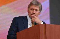 Песков остерегся комментировать визит Собчак в США после предупреждения ЦИК