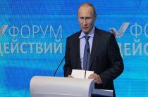 Пленарное заседание «Форум действий: Крым»