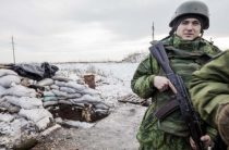 Киев уступил Донбассу