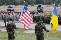 США усиливает давление на Донбасс
