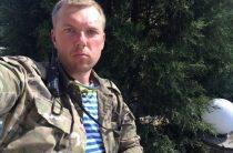 Комбат ДНР назвал возможные направления удара украинской армии