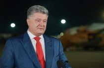 Криминал на Украине лишит Порошенко поста президента