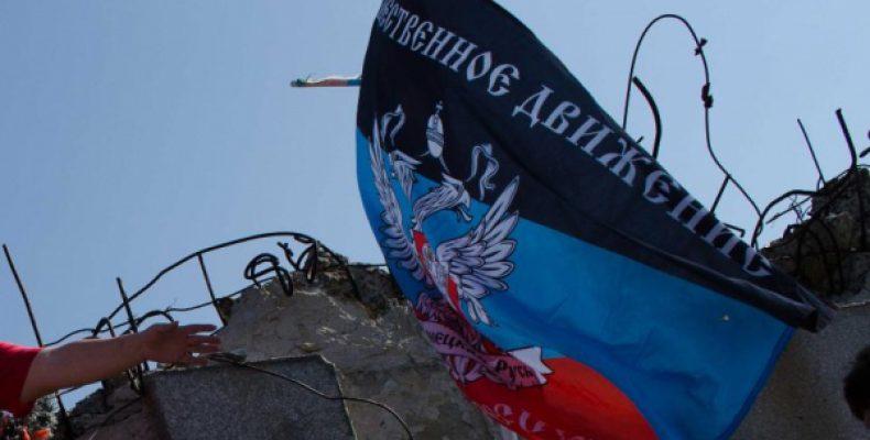 Украину обвинили в провале урегулирования конфликта в Донбассе