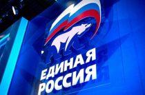 «Единая Россия» начинает контроль за исполнением нацпроектов