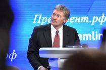 «Это внутренняя поножовщина»: Кремль прокомментировал ЧП в пермской школе