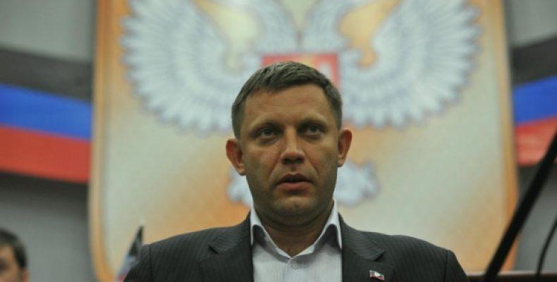 Настоящие убийцы Захарченко скрываются в США