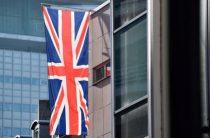 Россия приготовилась к новому удару Британии из-за Скрипалей