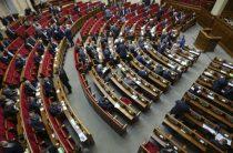 Украина откажется от участия в ПАСЕ