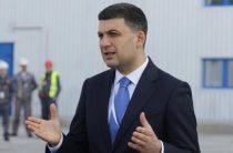 «Мне не стыдно»: премьер Украины уходит в отставку после заявления Зеленского