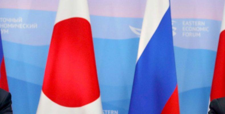 В России возмутились планами Японии получить компенсацию за Курилы