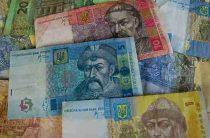 Собранные на армию налоги украинцев исчезли в неизвестном направлении