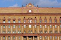 ФСБ РФ выслала польского историка, прочитавшего лекции о сталинских репрессиях