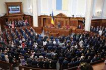 Депутатам Рады раздали резиновые изделия