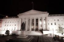 США расширили антироссийские санкции: чиновники Минэнерго, «Калашников», крымские турбины