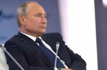Путин вернет россиян на родину