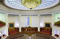 Верховная рада временно запретит украинцам ездить в Россию