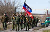 Русский стал единственным государственным языком в ДНР