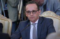 В Германии раскритиковали решение США разорвать договор РСМД