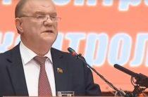 «Безобразие и хамство»: Зюганов набросился на «похоронившую» Ленина Собчак