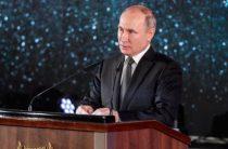 Посланник Вашингтона выпросил рукопожатие у Путина