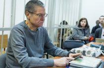 Количество недвижимости Улюкаева поразило пришедших в суд