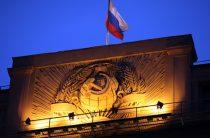 Госдума увеличила срок давности для коррупционеров