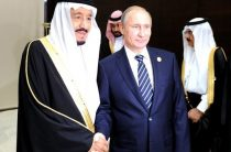 В Россию впервые прибыл нефтяной король: эксперты назвали визит историческим