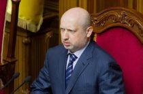 В Киеве хотят приравнять к госизмене любое сотрудничество с Россией