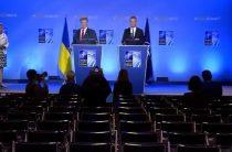 МИД России опубликовал видео выступления Порошенко перед пустым залом