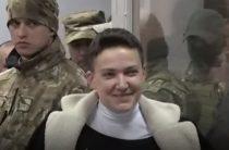 Песков ответил на вопрос о вербовке Савченко в российской тюрьме