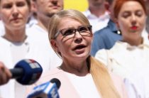 Тимошенко пропала после трагедии